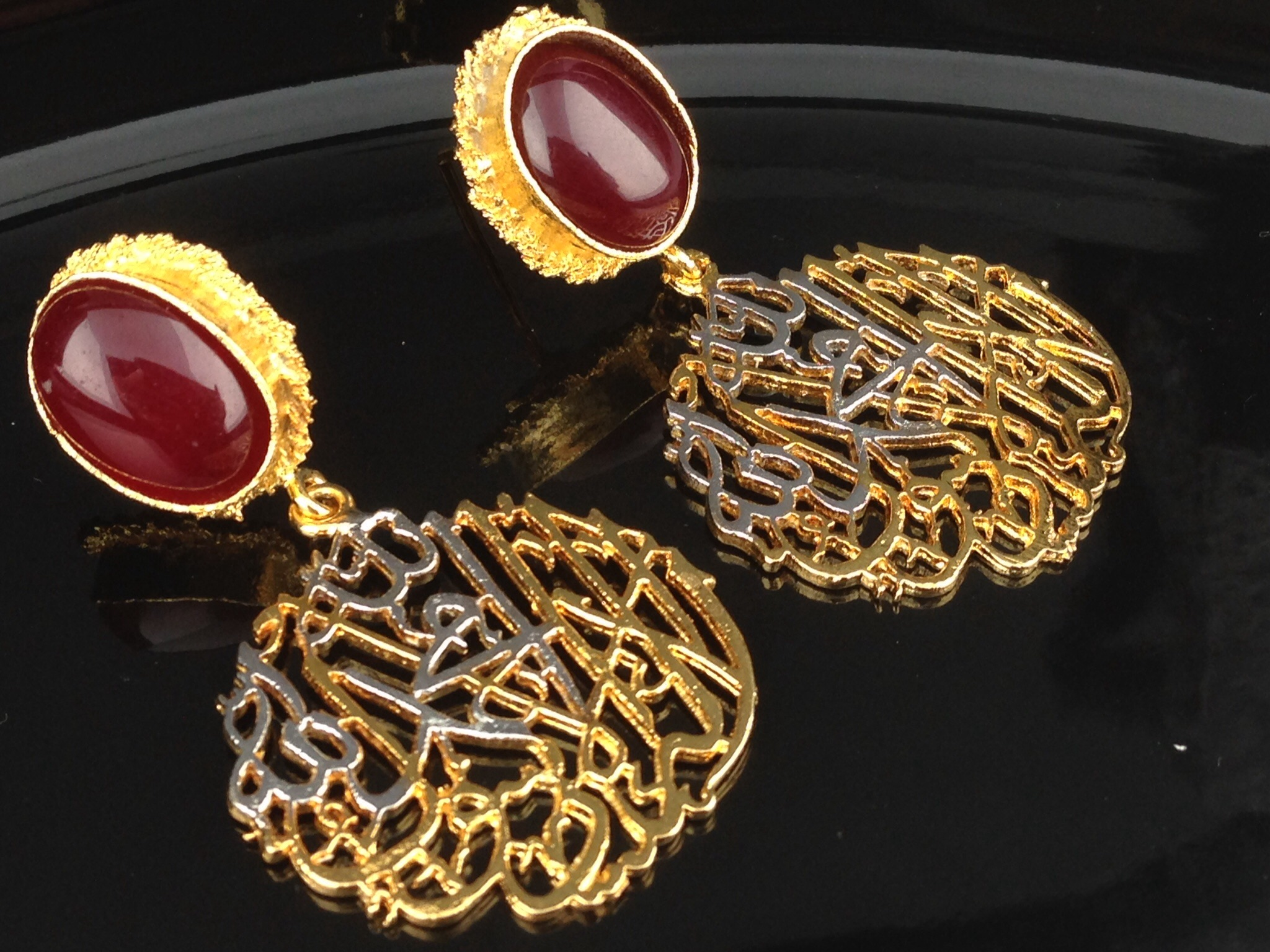 Long Bismillah Two Tone Earrings With Rubies