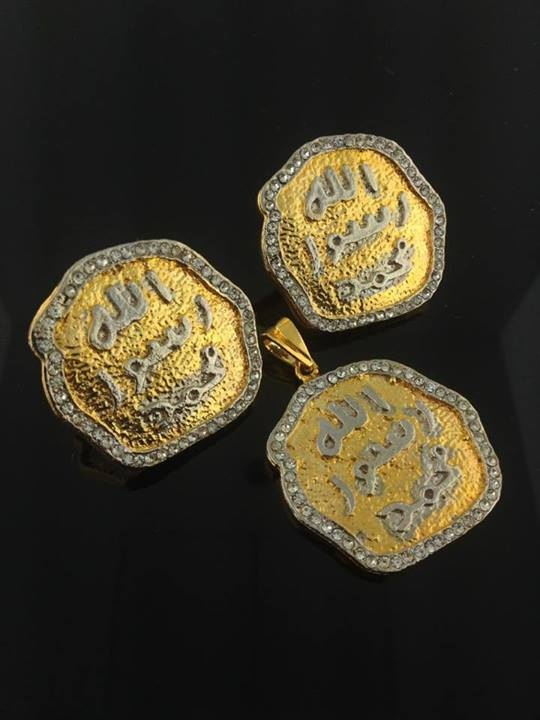 Sterling Silver Islamic Pendant Set