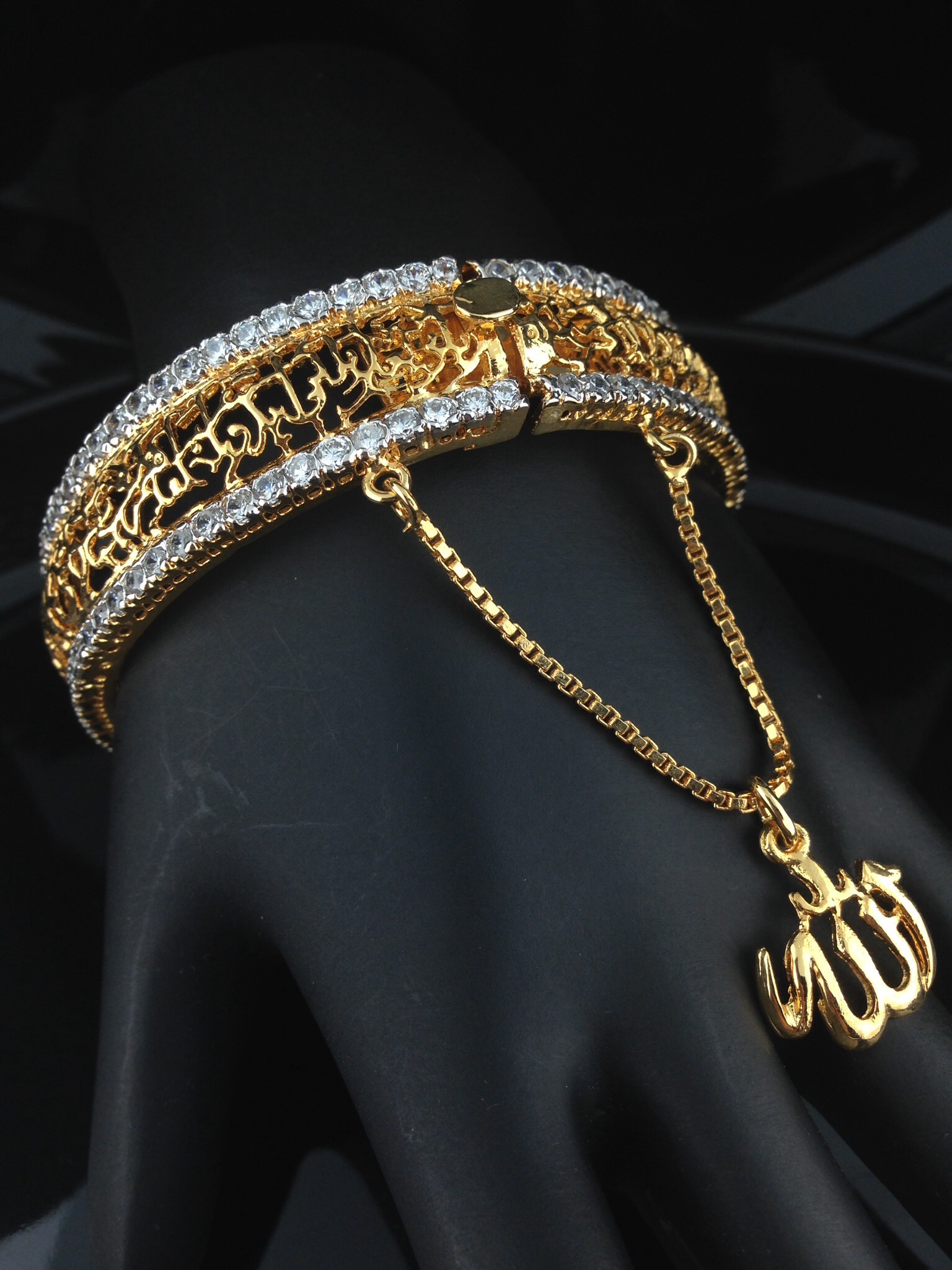 Ayatul Kursi Brass Bangle With Yellow Gold Polish