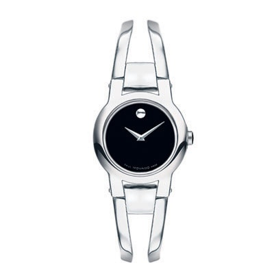 Ladies\' Movado Amorosa Stainless Steel Bangle Watch (Model: 0604