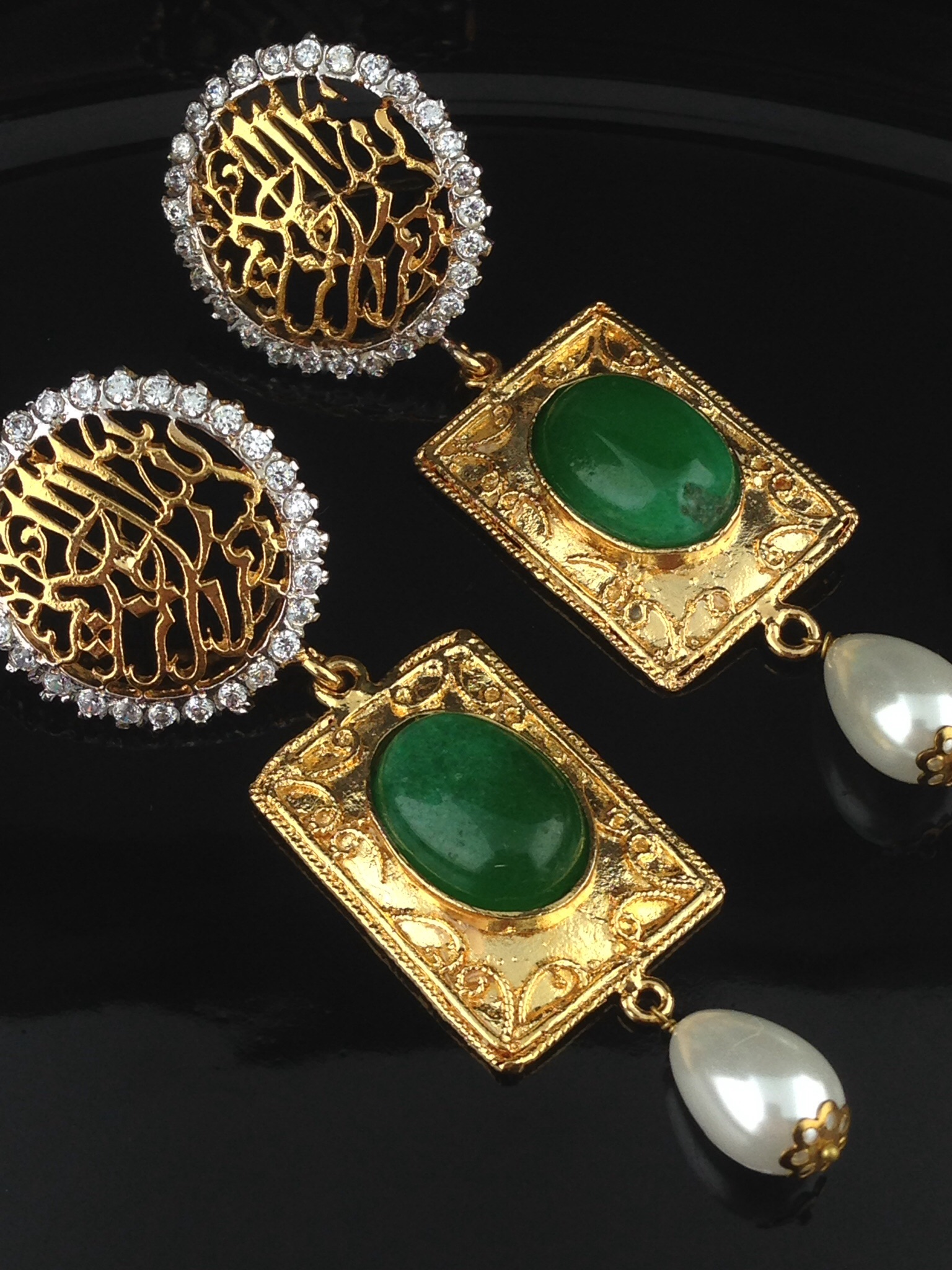 Long Bismillah Earrings With Emeralds and Pearls